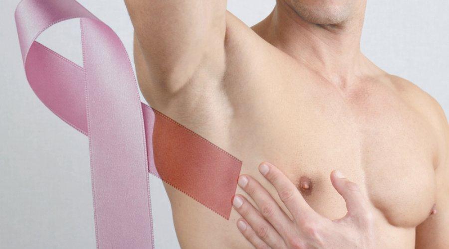 Homens também podem ter câncer de mama - Sindicato dos Bancários da Bahia!